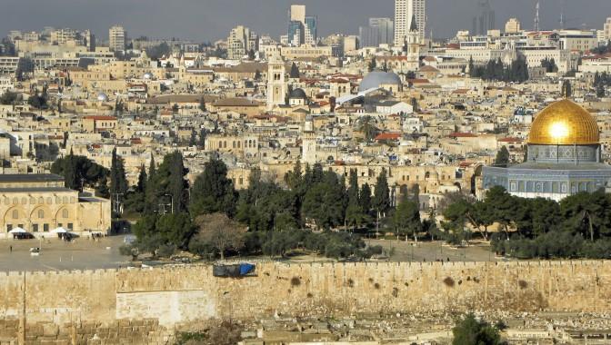עיר העתיקה של ירושלים
