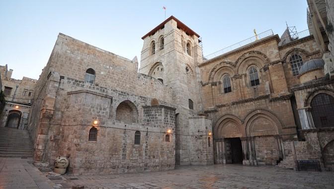Bazilika Svetoga groba (Crkva Svetog groba)