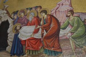 Mozaik Isusovo polaganje u pećinu