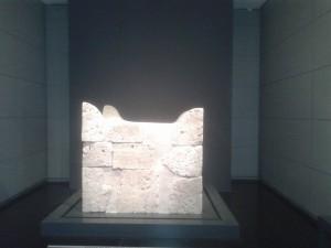 Oltar u vrijeme Prvog i drugog Hrama